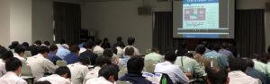 第1回のICT施工対応セミナーの会場の様子
